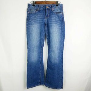 Gap 1969 Mid Rise Perfect Bootcut Jeans